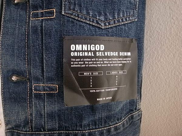 OMNIGOD  2nd type jacket  サイズ : 2  サイズ:肩幅 38cm 身幅:43cm 着丈:52cm 袖丈:57cm 素材:コットン100% 日本製  ※商品(税込)¥24,840 ※金額は消費税・送料(一律¥648)が加算された金額となります。