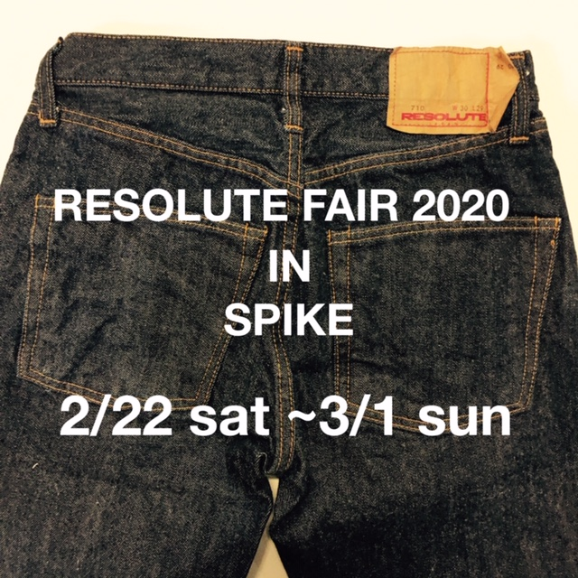 resolute fair1